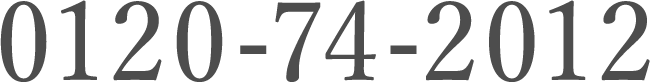 0120-74-2012