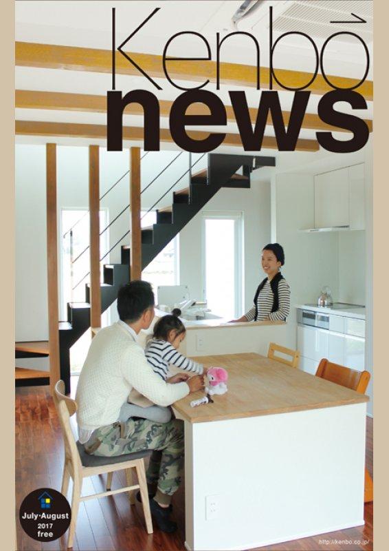 Kenbo news